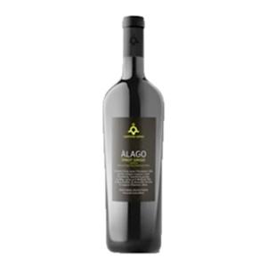 Alago Stellato Pinot Grigio Umbria IGT